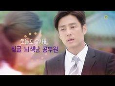YMBulletin: 끝에서 두번째 사랑 | Second To Last Love - Korean Drama