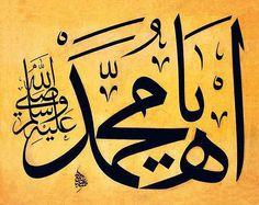 Âh  Yâ Nuhammed Aleyhisselâm