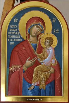 Raphael Angel, Archangel Raphael, Greek Mythology Art, Roman Mythology, Byzantine Icons, Byzantine Art, Albrecht Durer, Orthodox Icons, Angel Art