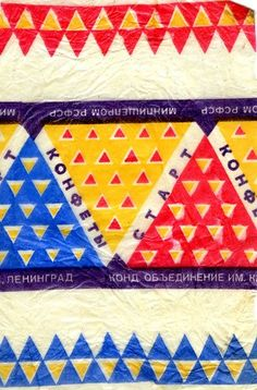 Items of Soviet life - Wrappers from Soviet sweets and chocolates