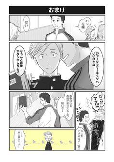 Comic Panels, Doraemon, Chibi, Manga, Comics, Illustration, Cute, Anime, Twitter