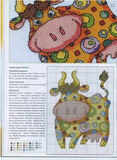 Gallery.ru / Фото #2 - Українська вишивка. Спецвипуск 01 - logopedd