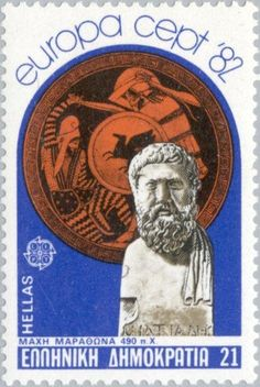 Battle Of Marathon, Ms Gs, Stamp Collecting, Postage Stamps, Letterpress, Printmaking, Greece, Graphic Design, Poster