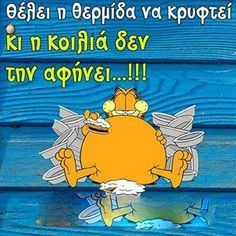 Lisa Simpson, Greek, Funny, Fictional Characters, Greek Language, Ha Ha, Fantasy Characters, Hilarious