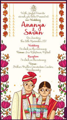 Quirky Indian Wedding Invitations - Mangalore Wedding Invitation Design and Illustration Wedding Invitation Content, Marriage Invitation Card, Illustrated Wedding Invitations, Indian Wedding Invitation Cards, Wedding Invitation Card Design, Creative Wedding Invitations, Engagement Invitations, Invites, Wedding Invitation Samples