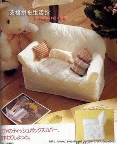 65 Best Couch Sofa Tissue Box Cover