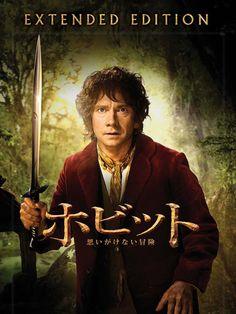 このページをぜひご覧ください。 Movies, Movie Posters, Fictional Characters, Film Poster, Films, Popcorn Posters, Film Books, Movie, Film Posters
