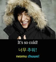 Feat. Lee Min Ho