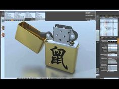 fb7dccc1f7e Luxology Modo - Modeling a Zippo Lighter - Introduction