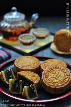 爱厨房的幸福之味: 班兰翡翠黑芝麻月饼