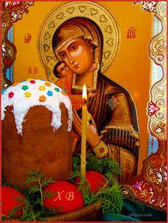 გილოცავთ აღდგომის ბრწყინვალე დღესასწაულს