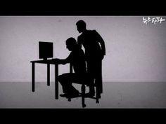 국정원, 중국 손바닥에서 놀았다