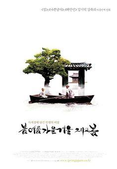 봄 여름 가을 겨울 그리고 봄 (2003) Spring, Summer, Fall, Winter... and Spring