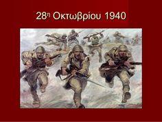 28η Οκτωβρίου 1940 - 2009 Movies, Movie Posters, Painting, October, Art, Kids, Art Background, Films, Film Poster