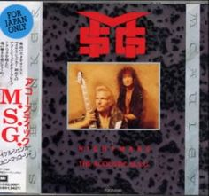 For Sale - Michael Schenker Group Nightmare - The Acoustic MSG Japan  CD album (CDLP) - See this and 250,000 other rare & vintage vinyl records, singles, LPs & CDs at http://991.com