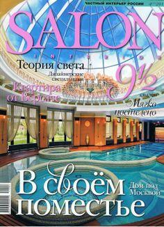 """VILLARI for the magazine """"Salon"""" in april 2011"""