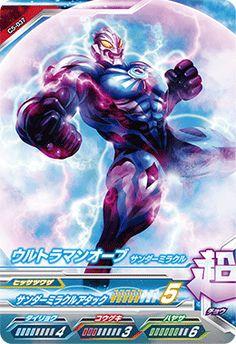 ウルトラマンオーブ サンダーミラクル Fusion Card, Pacific Rim, Kamen Rider, Gundam, Hd Wallpaper, Geek Stuff, Creatures, Pasta, Anime