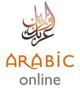 Learn modern standard Arabic online.