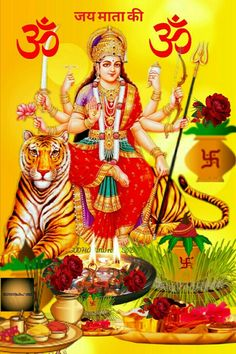 Jay Mata di Durga Ji, Durga Goddess, Maa Durga Hd Wallpaper, Maa Durga Photo, Mother Kali, Navratri Images, Shiva Shankar, Indian Goddess, Hindu Deities