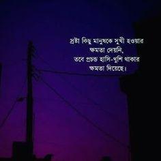 স্বপ্নীল চিরকুট (@sopnilchirkut) • Instagram photos and videos Bangla Love Quotes, Neon Signs, Photo And Video, Videos, Photos, Instagram, Pictures