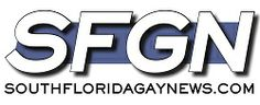 SFGN is the Presenting Media Sponsor to Poverello's 24th Annual Bowling to Fight Hunger to be held on August 9, 2014 at Sawgrass Lanes. Thanks SFGN and look forward to have the community get behind this important event providing services to those living with HIV/AIDS.