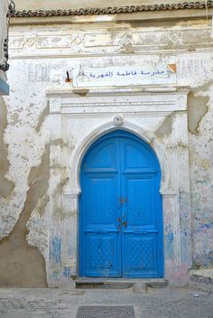 Tangier, Morocco by PM Kelly