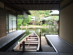 Modern Asian, Japanese Modern, Japanese Aesthetic, Japanese House, Amazing Buildings, City Buildings, Japanese Architecture, Architecture Details, Japan Garden