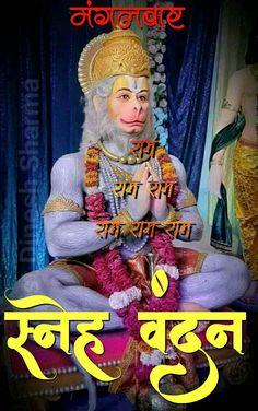 Baby Krishna, Hanuman, Ganesha, Tuesday, Captain Hat, Lord, Ganesh