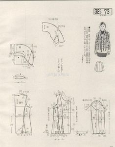 Japanese book and handicrafts - Lady Boutique Clothing Patterns, Sewing Patterns, Make Your Own Clothes, Japanese Books, Book And Magazine, Ladies Boutique, Handicraft, Stitch, Detail