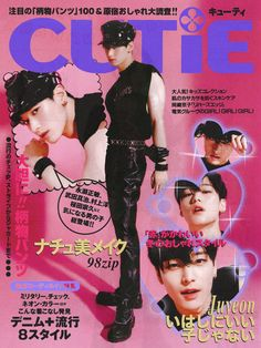 Cute Poster, Poster Wall, Poster Prints, Popteen, Magazine Collage, Kpop Posters, Pics Art, Poses References, Oui Oui
