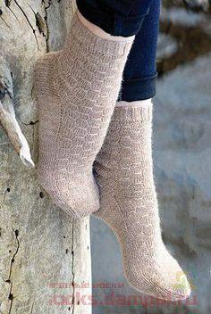 Вязаные носки «Crestwood»