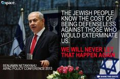 Any weapon formed against Israel and its people will not succeed!!