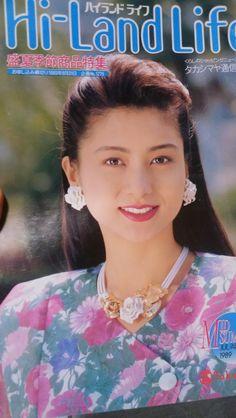 https://flic.kr/s/aHsm6F2dq6 | japan Takashimaya Hi-Land Life 1989 Summer