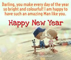 19 Best Romantic Happy New Year Message Images