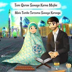 #Malik Islamic Images, Islamic Love Quotes, Islamic Pictures, Hijab Quotes, Qubool Hai, Attitude Quotes For Boys, Ramadan Mubarak, Allah Islam, Muslim Couples