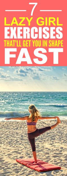 These 7 lazy girl exercises are THE BEST! I'm so glad I found these AWESOME tips! Now I can finally start to lose some weight! Definitely pinning for later!