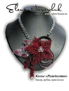 """Scheme necklace """"Christmas."""" Worth it just for the flower tutorial!!!"""