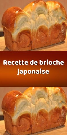 Voici une Recette de brioche japonaise pour le petit déjeuner ou le goûter accompagnée de confitures ou pâtes à tartiner. Hokkaido de l'île du même nom Cooking Chef, Cooking Recipes, Mexican Food Recipes, Dessert Recipes, Buzzfeed Tasty, Arabic Sweets, Bread Baking, Bakery, Food And Drink
