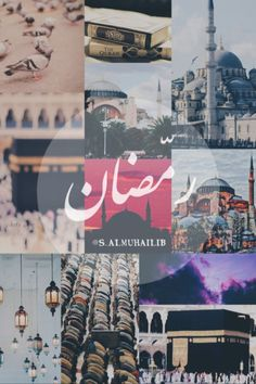 Have a pleased RAMADAN ❤ I wish happiness and safety for all the world and Especially for Arabs Ramadan Images, Ramadan Cards, Ramadan Gifts, Ramadan Mubarak, Quran Wallpaper, Islamic Wallpaper, Bear Wallpaper, Allah Islam, Islam Quran