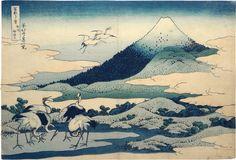 Katsushika Hokusai, 1760-1849 Thirty-Six Views of Mt. Fuji: Umezawa Hamlet-fields in Sagami Province