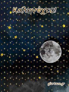 giortazo.gr: Καληνύχτα Κινούμενες Εικόνες Purple Wallpaper Iphone, Good Night Gif, Aesthetic Images, Sweet Dreams, The Incredibles, My Love, Tattos, Movie Posters, Art