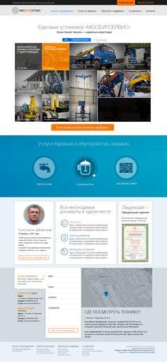 burmashprom.ru - новый дизайн сайта
