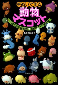 stuffies - a gallery on Flickr