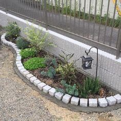Patio, Backyard, Flower Beds, Sweet Home, Sidewalk, Exterior, Green, Flowers, Plants
