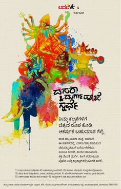 Vijay Karnataka News Paper. on Behance