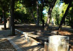 alsos status bench