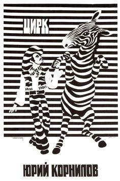 Józef Wilkon, cover of Pan Tip-Top. Russian Circus poster,