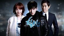 Healer Capitulos Completos Hd Doramasmp4 Com In 2020 Korean Drama Drama Korea Drama For many couples, the answer is no, say psychology professors thomas bradbury, phd, and benjamin karney, phd. korean drama