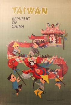 Original Vintage Posters -> Travel Posters -> Taiwan Republic of China - AntikBar