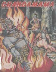Chandamama Kannada Pdf